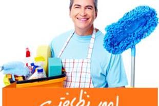 خدمات نظافتی ادارات ، منازل - دکوراسیون داخلی