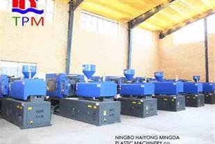 واردات و فروش دستگاه تزریق پلاستیک ( TPM )