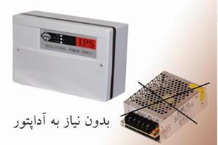 ips دستگاه برق اضطراری برای دوربین مداربسته ups