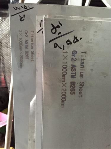 خرید و فروش تیتانیوم پزشکی-شیمیایی و سوپرآلیاژ - 2
