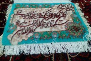 یک جفت تابلو فرش طرح ان یکاد آیه قرآنی