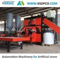 دستگاه نیمه اتومات تولید سنگ مصنوعی