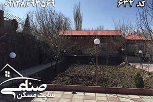 فروش 1200متر باغ ویلا لم آباد ملارد کد632