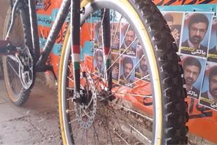 فروش دوچرخه آساک 26