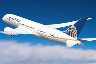 فروش بلیط هواپیما (چارتری و سیستمی)