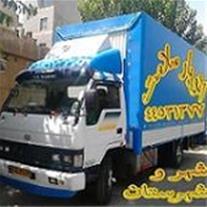 حمل اثاثیه منزل در مرزداران / بلوار فردوس / کاشانی