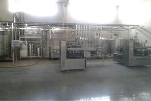 •فروش کارخانه تولید فراورده های لبنی حومه تهران