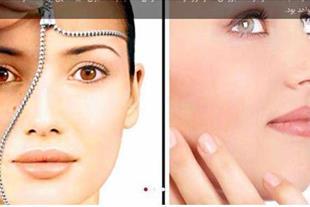 پاکسازی و جوانسازی پوست (70% تخفیف ویژه شب عید)