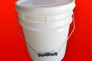 سطل 20 لیتری 30*35