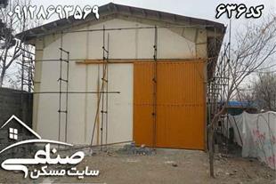 فروش سوله استاندارد در فردوسیه شهریار کد636