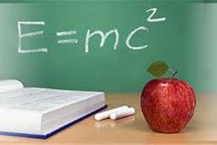 تدریس ریاضیات در اهواز و دزفول