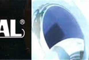 محصولات ویتال (VITAL) - جرثقیل ویتال