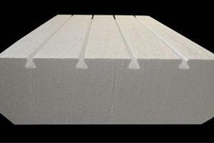 تولید یونولیت سقفی - فروش یونولیت پلاستوفوم سقفی
