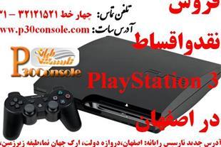 اصفهان-Xbox one-Play Station 4-Ps4 نارسیس رایانه