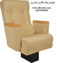 تولیدکننده صندلی امفی تاتر،صندلی همایش،صندلی سینما