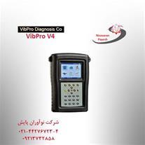ارتعاش سنج دوگانه vibpro V2 , V4