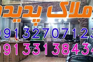 فروش اپارتمان92متری در شاهین شهر