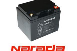 باتری نارادا Narada