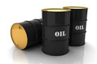 مناقصات شرکت نفت,مناقصات شرکت گاز,مناقصه ها