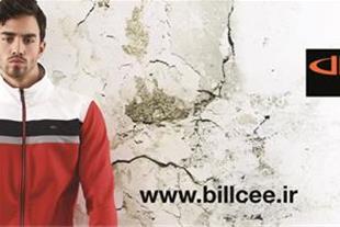 پوشاک ورزشی بیلسی (ترکیه) - ارائه نمایندگی