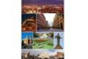 اجاره آپارتمان ارمنستان