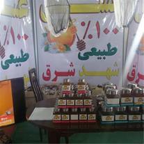 عسل  صد در صد طبیعی و تضمینی  - بهترین عسل درمانی