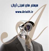 ارائه کلیه خدمات حفاظتی ، نظارتی و امنیتی