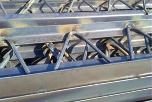 تیرچه فلزی استاندارد استان مرکزی اراک