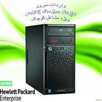 HPE ProLiant ML10 v2 Server espad
