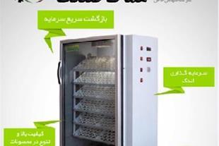 تولید کننده دستگاه جوجه کشی - فروش دستگاه جوجه کشی