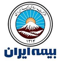 بیمه ایران اقساطی نیروهای مسلح