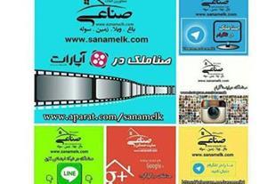 فروش 1600مترباغ ویلا فوق لوکس در شهریار کد642