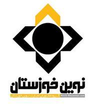 آکادمی و مرکز مشاوره نوین خوزستان