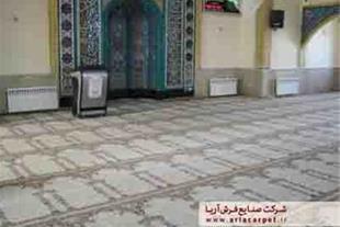 جشنواره نیایش صنایع فرش سجاد آریا
