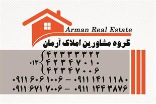فروش ویلا و آپارتمان در لاهیجان - 1
