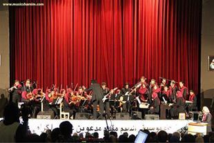 آموزشگاه موسیقی شمیم ، آموزش انواع ساز و آواز