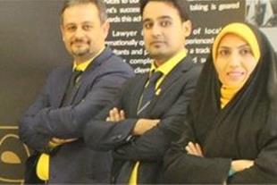 تیم وکلای داخلی بین المللی (وکیل من)
