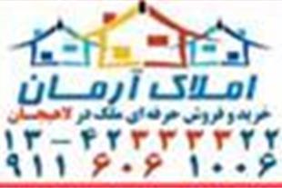 رهن واجاره ویلایی دوبلکس300متربنادرخیابان شیخ زاهد