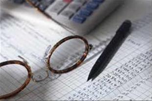 مالی حسابداری