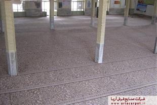 فرش سجاده با طرح  تشریفات