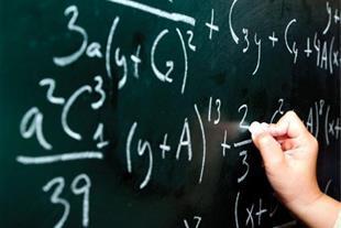 تدریس خصوصی کنکور و دبیرستان