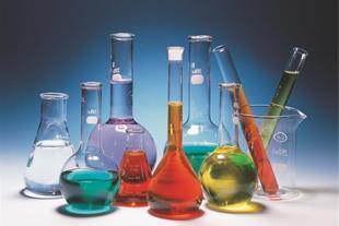 عرضه کننده کلیه مواد شیمیایی