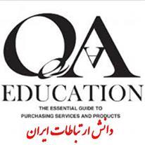 دوره های آموزشی در مجتمع دانش ارتباطات ایران