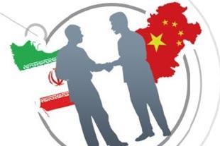 مدیریت تجارت شما با چین