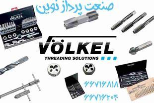 نمایندگی فروش محصولات VOLKEL & V.COIL