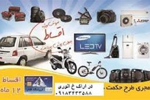 فروشگاه موتور سیکلت با مصرف هر صد کیلومتر دو لیتر