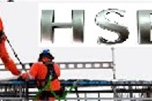خدمات مشاوره مهندسی بهداشت حرفه ای و مهندسی HSE