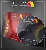 چاپ سی دی در تبریز - 1