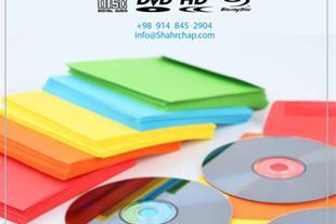 cd,dvd چاپ cd,dvdشهر تبریز