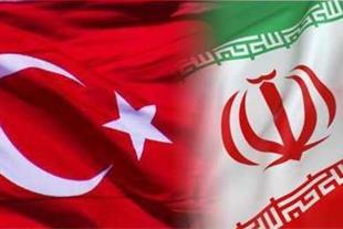 واردات از ترکیه مشاور در امر واردات کالا از ترکیه
